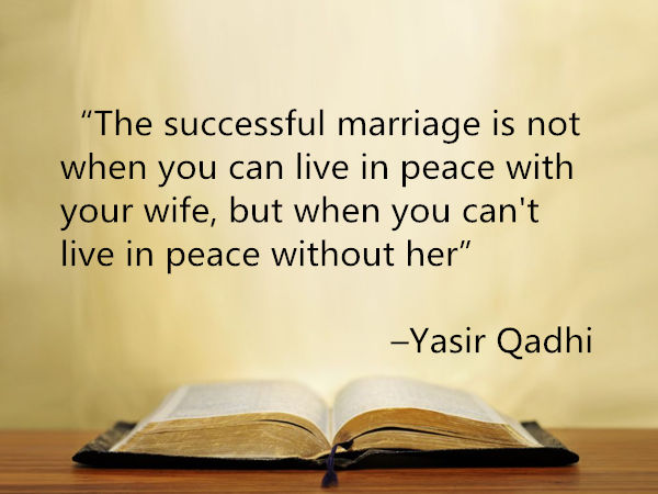 Famous Wedding Quotes For Religious Couples Dont All Necessarily Have To Come From The Bible Try Following A Few Ideas